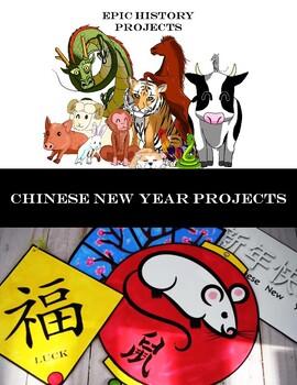 Chinese New Year's Activities