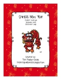 Chinese New Year - small book