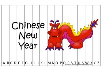 Chinese New Year themed Alphabet Sequence Puzzle preschool learning game.