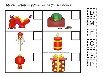 Chinese New Year themed Match the Beginning Sound preschool learning game.