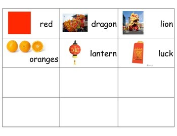 Chinese New Year word wall words & more