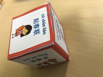 Chinese New Year words dice game 中国春节单元词汇口语写作骰子活动
