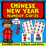 Chinese New Years: Counting Cards - Numbers 1-20 - Number Sense - Ten Frames