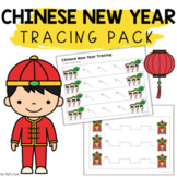 Chinese New Years Preschool Tracing Line Worksheets