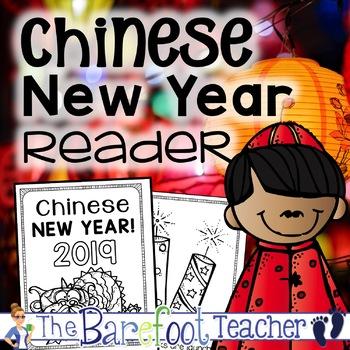 Chinese New Years Emergent Reader