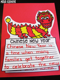Chinese New Year Writing Craft (NO PREP Activity)