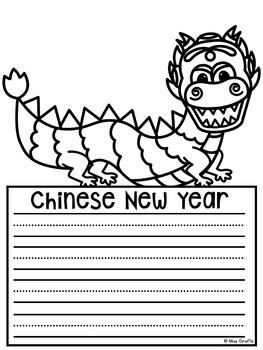 Chinese New Year Writing Craft (NO PREP Activity)