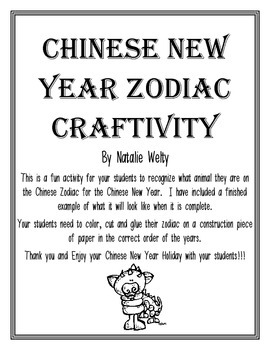 Chinese New Years Zodiac Craftivity