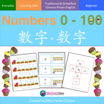 Chinese Worksheets Resources & Lesson Plans | Teachers Pay Teachers