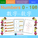 Teach Chinese: Number 0-100 Unit