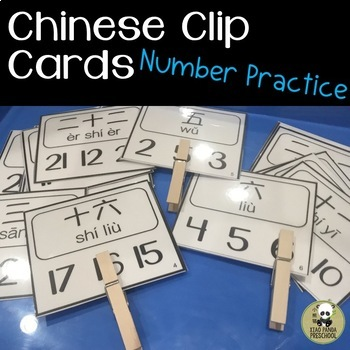 Chinese Number Clip Card Activity
