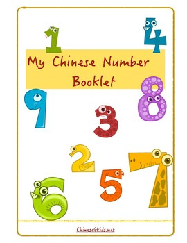 Chinese Numbers Booklet