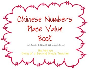 Chinese Numbers Place Value Book