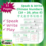 Writing Sheets for Chinese Numbers and their Pinyin ( #10