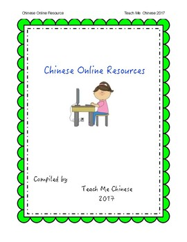 Chinese Online Resources UPDATED 11/2017