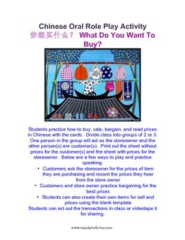 Chinese Oral Role Play Activity Game