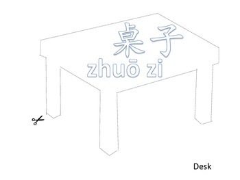 Chinese Paper Cutting: Furniture