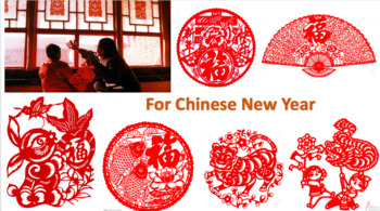 Chinese Paper Cutting PPT