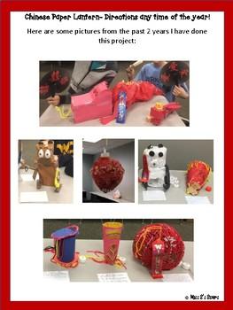 Chinese Paper Lantern STEM Project