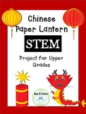Chinese Paper Lantern STEM Project
