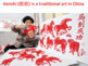 Chinese Paper-cutting Art lesson