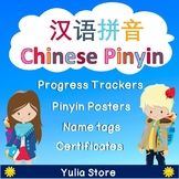 Chinese Pinyin Trackers