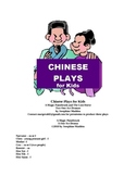 Chinese Plays for Kids
