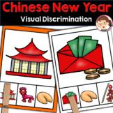 Chinese New Year Preschool and PreK Literacy Activity