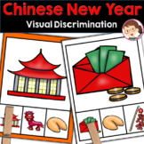 Chinese Preschool and PreK Visual Discrimination Activity