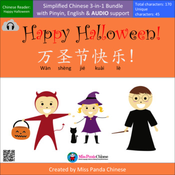 Chinese Reader: Happy Halloween A Trick-or-Treat Story (simplified Ch combo)