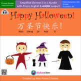 Chinese Reader: Happy Halloween A Trick-or-Treat Story (si