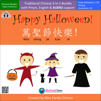 Chinese Reader: Happy Halloween A Trick-or-Treat Story (traditional Ch combo)