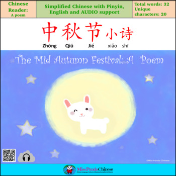 Chinese Reader: The Mid Autumn Festival A Poem (Simplified Ch-Pinyin-Eng-AUDIO)