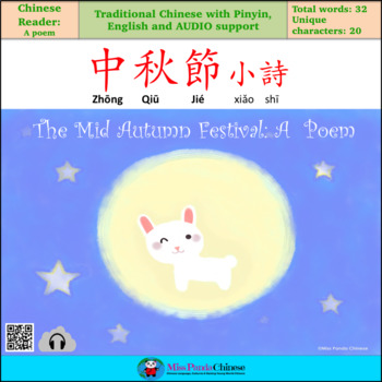 Chinese Reader: The Mid Autumn Festival A Poem (traditional Ch-Pinyin-English)