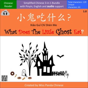 Chinese Reader: What Does The Little Ghost Eat? (simplified Ch combo)