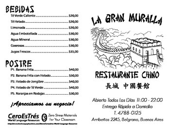 FREE Chinese Restaurant Menu in Spanish for Food Dialogues - comida