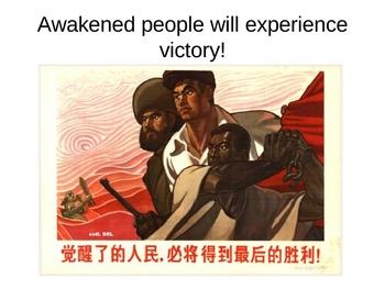 Chinese Revolutionary Propaganda PPT