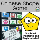Chinese Shape Practice Game
