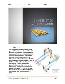 Chinese Stick Multiplication - Easier Than Partial Product