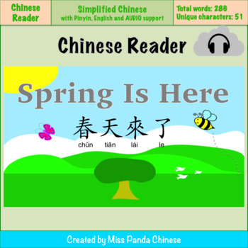 Chinese Story - Spring Is Here (Simplified Chinese-Pinyin-