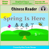 Chinese Story - Spring Is Here (Simplified Chinese-Pinyin-English edition)