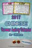 Chinese Summer 2017 Activity Calendar