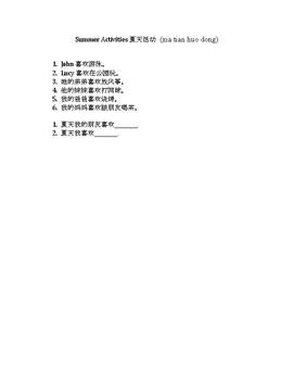 Chinese Summer Workbook Teacher Guide