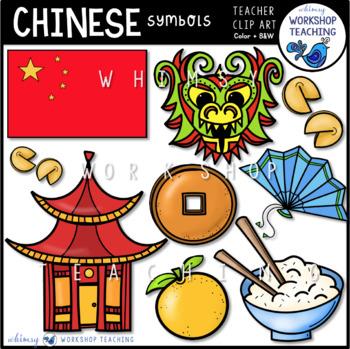 Chinese Symbols Clip Art