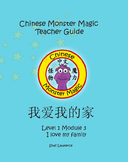 Chinese Theme Bundle: I Love My Family