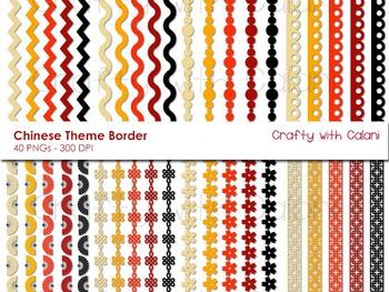 Chinese Theme Digital Border Clip Art Set