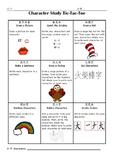 Chinese Tic-Tac-Toe
