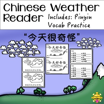 Weather and Reading Practice for Chinese Immersion