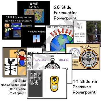 chinese weather powerpoint bundle by xiao panda preschool tpt