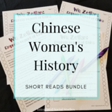 Chinese Women's History Short Reads Bundle